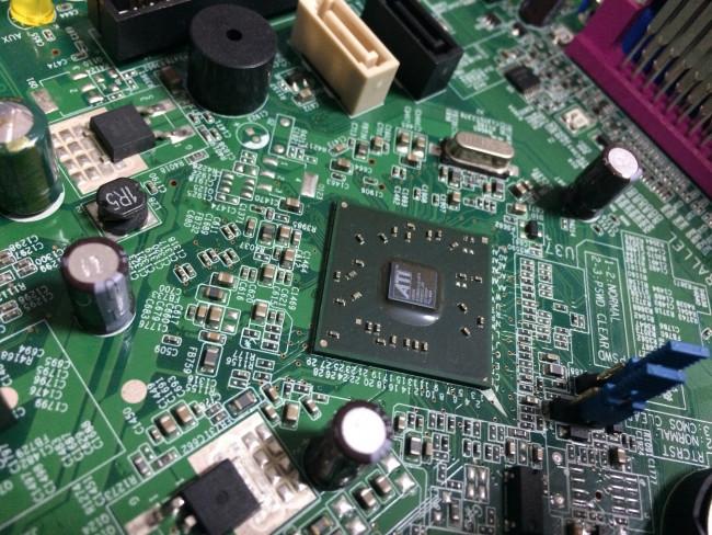 Chipset y Bus del sistema
