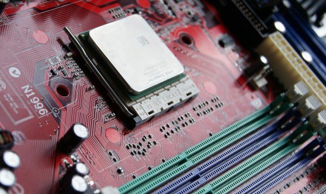 Características del microprocesador del equipo informático