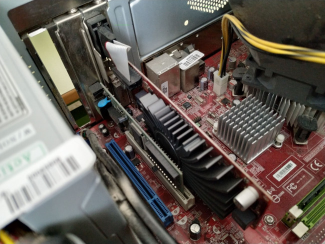 La tarjeta de expansión del equipo microinformático
