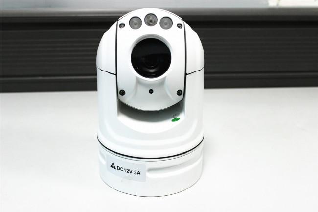 La webcam del equipo microinformático