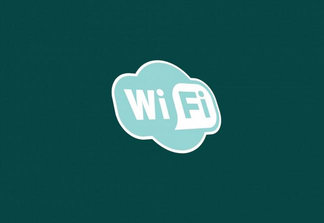 Qué es la transmisión Wifi